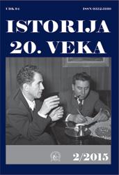 Korica-2-15