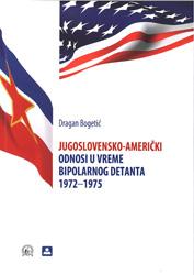 jug-amer-72-75