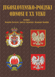 poljski-zbornik-2