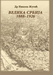 velika-srbija