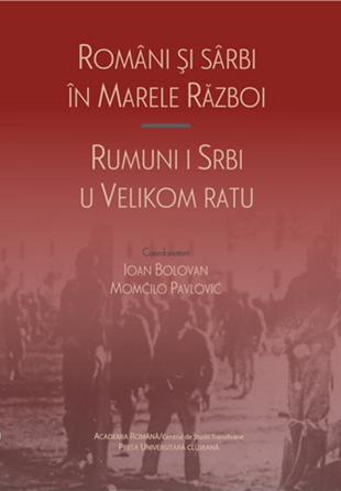 rumuni-poseta-5