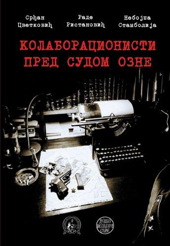 kolaboracionisti_veca