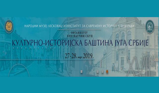 leskovac-2019