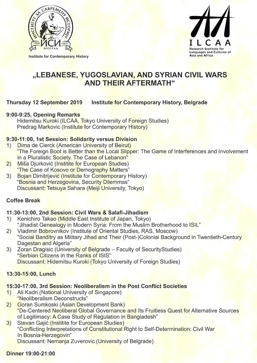 Program-konferencije-ISI-ILCAA
