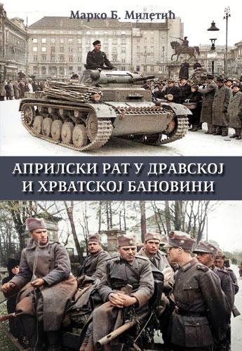 Marko-Miletic-Aprilski-rat-stvarna-veca