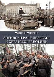 aprilski-rat-u-dravskoj-i-hrvatskoj-banovini