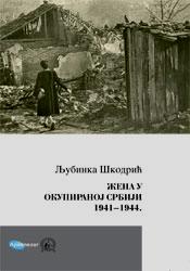 zena-u-okupiranoj-Srbiji