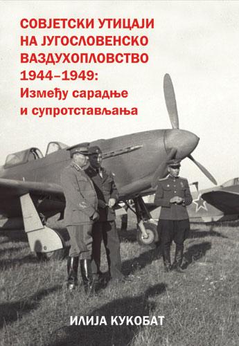 ilija-kukobat-sovjetski-uticaji-veca