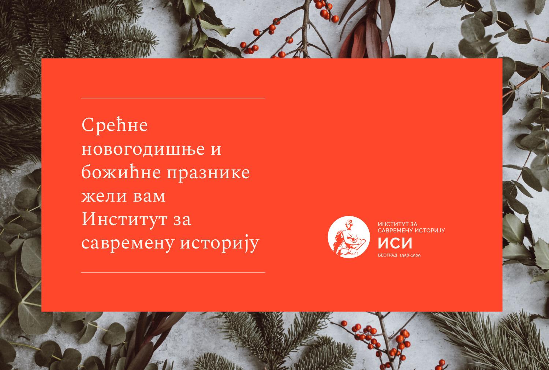 isi-cestitka-2