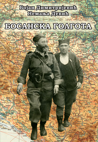 bosanska-golgota-veca