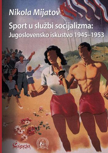 sport-u-socijalizmu-veca