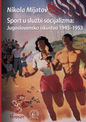 sport-u-socijalizmu